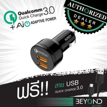 [Upgraded] หัวชาร์จเร็วในรถ Aukey Quick Charge 3.0+2.0 Car Charger 2 Port หัวปลั๊กไฟ อแดปเตอร์ ที่ชาร์จไฟในรถ 2 ช่อง ชาร์จไวด้วยระบบ Fast Charge Qualcomn QC3.0+2.0 Car Adaptor (ฟรีสาย USB มูลค่า 300- 1 เส้น ในกล่อง)