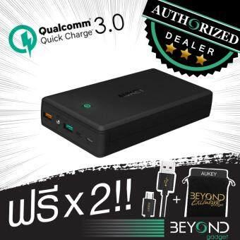 [Upgraded] ชาร์จเร็ว Aukey Quick Charge 3.0+2.0 PowerBank 30000 maHแบตเตอรีสำรอง ชาร์จไวด้วยระบบ Fast Charge Qualcomn QC3.0+2.0พาวเวอร์แบงค์ [ฟรี สาย AUKEY Quick Charge 3.0 มูลค่า 200- 1 เส้น +ซองผ้า EXCLUSIVE กันรอย มูลค่า 250- 1 ซอง]