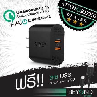 [Upgraded] หัวชาร์จเร็ว Aukey Quick Charge 3.0+2.0 Wall Charger 36W 2 Port หัวปลั๊กไฟ อแดปเตอร์ ที่ชาร์จไฟ 2 ช่อง ชาร์จไวด้วยระบบ Fast Charge Qualcomn QC3.0+2.0 Adaptor (ฟรีสาย Aukey USB แท้ มูลค่า 300- 1 เส้น ในกล่อง)