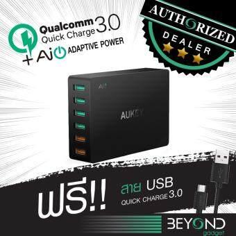 [Upgraded]หัวชาร์จเร็ว Aukey Quick Charge 3.0+2.0 Wall Charger 6 Ports หัวปลั๊กไฟ อแดปเตอร์ ที่ชาร์จไฟ 6 ช่อง ชาร์จไวด้วยระบบ Fast Charge Qualcomn QC3.0+2.0 Adaptor (ฟรีสาย Aukey USB แท้ มูลค่า 300- 1 เส้น ในกล่อง)
