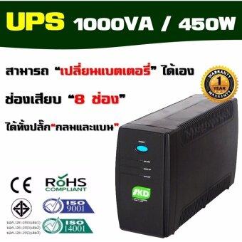 UPS  1000VA/450W