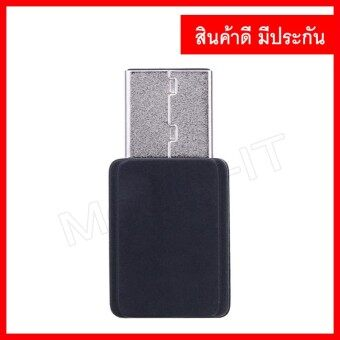 USB ������������������������������������������������ 150 Mbps WIFI USB Wireless Network LAN Adapter150 Mbps (image 4)