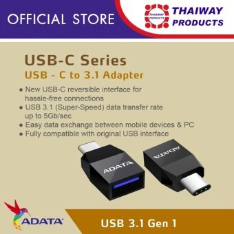 USB-C TO 3.1 A ADAPTER