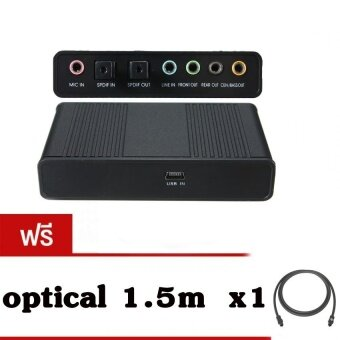USB SOUND CARD digital optical audio 5.1 6CH