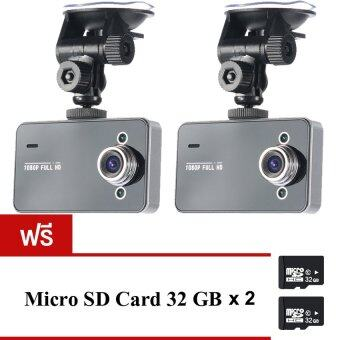 Vehicle Black กล้องติดรถยนต์ SUPER CAR CAMERA FULL HD MENU THAIรุ่น K6000 แพ็คคู่ (สีดำ) แถมฟรี Micro SDCARD 32G 2อัน