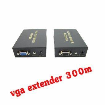 VGA extender 300M ตัวแปลงสัญญาณ VGA ต่อผ่านสายlan with Audio 300m