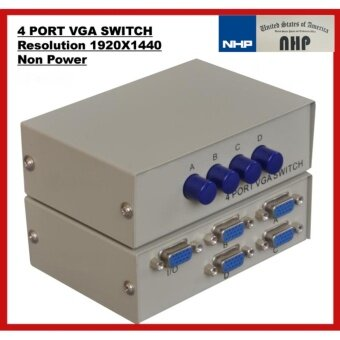 VGA Switch SELECTED 4port เข้า4ออก1จอ 4Ports 4-In 1-Out VGA switch