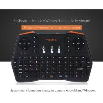 ต้องการขาย VIBOTON i8 Plus 2.4G Wireless Keyboard Fly Air Mouse Touchpad For Andriod TV Box Gaming Keyboard คีย์บอร์ดไร้สาย เมาส์คีย์บอร์ด SEC