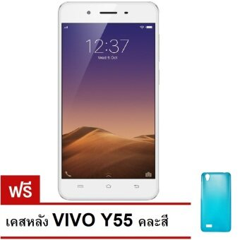 VIVO Y55s (Gold) ศูนย์ไทย(สีทอง+Rom16+Ram2)