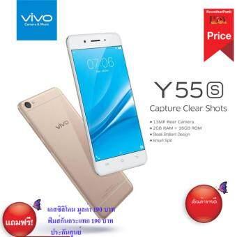 Vivo Y55s 16GB ประกันศูนย์สีทอง