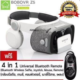แว่นVR BOBOVR Z5 ของแท้100% (Space Gray Edition) 3D VR Glasses with Stereo Headphone Virtual Reality Headset แว่นตาดูหนัง 3D อัจฉริยะ สำหรับโทรศัพท์สมาร์ทโฟนทุกรุ่น (สีดำ) แถมฟรี 4 in 1 Bluetooth Wireless Selfie Joystick Mouse Remote ( มูลค่า 450 บาท )