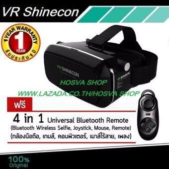 VR Box Shinecon 3D VR Glasses Headset แว่นตาดูหนัง 3D อัจฉริยะ สำหรับโทรศัพท์สมาร์ทโฟนทุกรุ่น (สีดำ) แถมฟรี 4 in 1 Bluetooth Wireless Selfie, Joystick, Mouse ,Remote