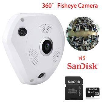 VR CAM 1.3 MP 1080 P กล้องวงจรปิดไร้สาย 3D Panoramic Camera Lens 360°(สีขาว) IP Security Camera (แถมฟรี SanDisk Micro SD CRAD 32GB)