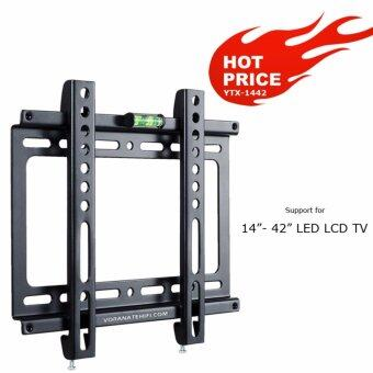 VRN-HD ขาแขวนทีวี LCDLED TV รุ่น YTX-1442 Ultra Thin 14- 42 inch(สำหรับทีวีที่มีรูยึดขาแขวนไม่เกิน 20 x 20 ซม.)