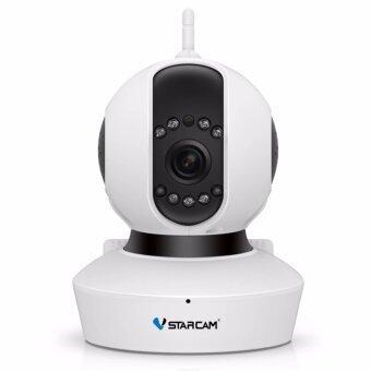 VStarcam C23S กล้องวงจรปิด IP camera HD1080P 2.0 MP Full HD IR CUT ONVIF WIFI