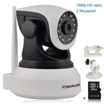 Vstarcam C24S webcam 1080P mobile phone remote monitoring 2 millionpixels high-definition night vision home wifi camera full networkplug and play camera infrared night vision camera + + 32G specialmemory card + black bracket (set) - intl
