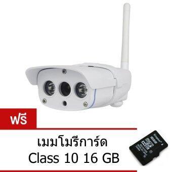 VSTARCAM C7816WIP PNP WiFi กล้องวงจรปิด 1.3MP ฟรี เมมโมรี่การ์ดแท้ Class 10 16GB