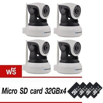 VSTARCAM Eye4 กล้องวงจรปิด IP Camera รุ่น C7824 รองรับ SD CARD 64G\n1.0 Mp and IR Cut WIP HD ONVIF แพ็ค4 ชิ้น (สีขาว/ดำ) แถมฟรี Memory\nCard 32 Gbแพ็ค4 ชิ้น
