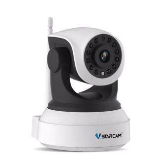 VStarcam HD 720P ร่มไร้สายรักษาความปลอดภัยกล้อง IP เฝ้าระวังอินเตอร์เน็ตไร้สายกล้องวงจรปิด Pan / Tilt Night Vision