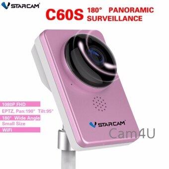 กล้อง VStarcam IP CAMERA 1080P รุ่น C60S 180องศาไร้สายwi-fi Onvif - สีชมพู