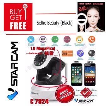 ประเทศไทย Vstarcam กล้องวงจรปิด IP Camera รุ่น C7824 1.0 Mp and IR Cut WIP HD ONVIF สีขาว/ดำ แถมฟรี ไฟเซลฟี่ Selfie Ring Light Camera LED Battery AAA