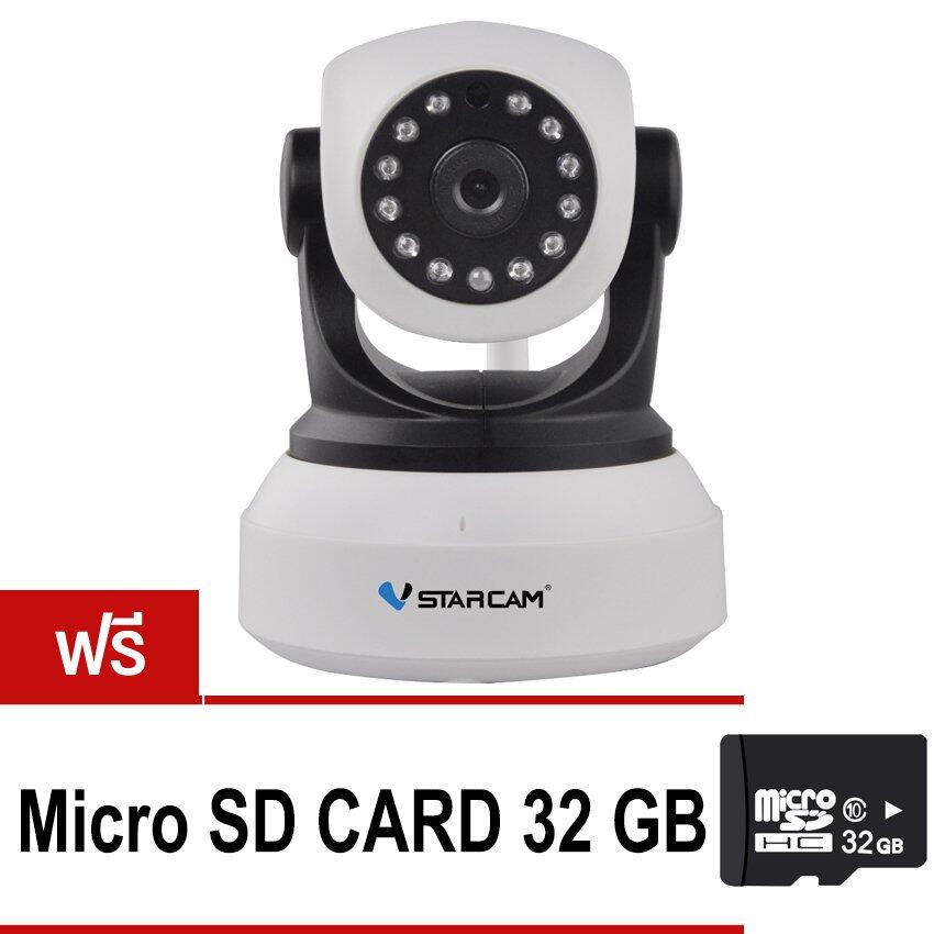 Vstarcam กล้องวงจร ปิด IP Camera รุ่น C7824wip 1.0 Mp and IR Cut WIP HD ONVIF – สีขาว/ดำ (แถมฟรี Micro SD CRAD 32GB)