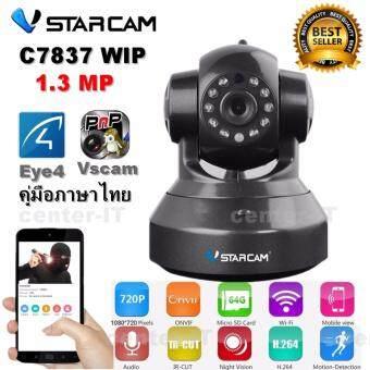 Vstarcam กล้องวงจร ปิด IP Camera รุ่น C7837wip รองรับ64G 1.3 Mp and IR Cut WIP HD ONVIF(Black) (image 0)