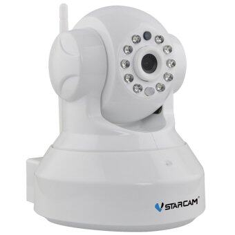 Vstarcam กล้องวงจร ปิด IP Camera รุ่น C7837wip version2 รองรับ 64G 1.0 Mp and IR Cut WIP HD ONVIF(white)