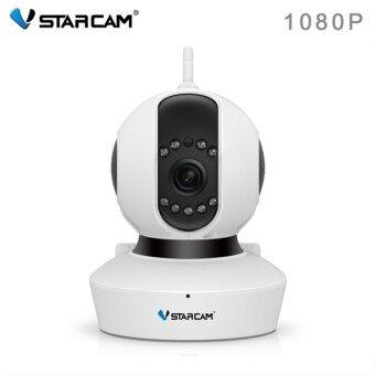 VSTARCAM IP Camera Full-HD WIF กล้องวงจรปิดไร้สาย ดูผ่านมือถือ (2ล้านพิเซล) รุ่น C23S