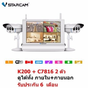 โปรโมชั่นพิเศษ VSTARCAM เครื่องบันทึกกล้อง IP CAMERA แบบมีจอ NVS-K200 พร้อมกล้องไร้สาย C78162 ตัวติดตั้งได้ด้วยตัวเองดูหนัง ฟังเพลง จาก Youtube ได้ (รุ่นใหม่ สีขาว) ใช้กับ กล้อง Vstarcam ได้ทุกรุ่น เพิ่มกล้องทีหลังได้