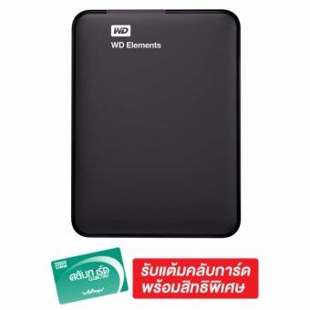 WD ELEMENT 1TB 2.5 USB3.0 - Black