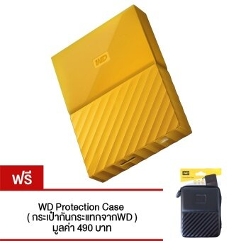 WD HDD 1TBMy Passport 2017 (Yellow) Free กระเป๋ากันกระแทก (WDBYNN0010BYL-WESN)