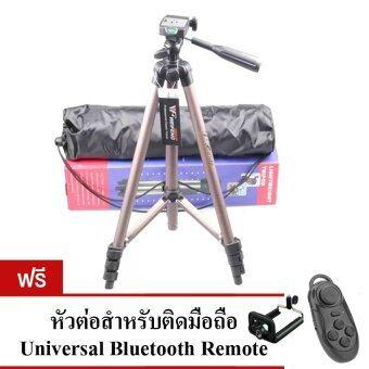 ชุดขาตั้งกล้อง DSLR Mirrorlessสุดคุ้ม สูง 1.2เมตร รุ่นWT3130 แถมฟรี หัวต่อมือถือ และUniversal Bluetooth remoteControl