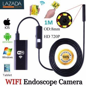 กล้องงู กล้องจิ๋ว กล้องไร้สาย WiFi Endoscope Waterproof BoroscopeInspection Camera 1M 6-LED 2.0 Megapixel HD for iOS Android PhoneTablet Windows System - intl