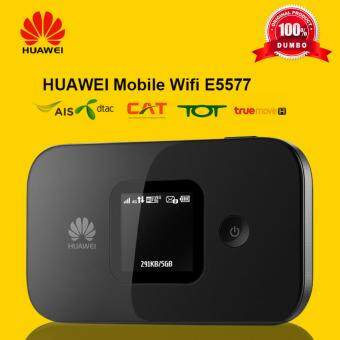 ราคาดีที่สุดสำหรับ Wifi เเบบพกพา!! HUAWEI E5577C(Black) 3G 4G Mobile WiFi ใช้ได้กับทุกค่าย โมบายไวไฟ ไวไฟพกพา (สีดำ) ขนาดกระทัดรัด น้ำหนักเบา พกพาสะดวก