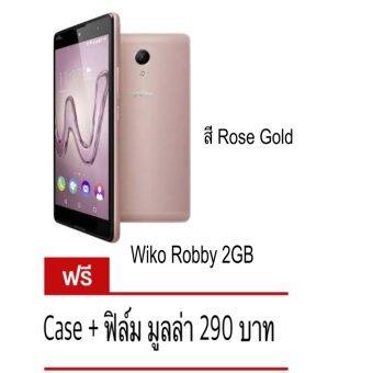 Wiko Robby 2GB Ram2/Rom16GB แถมฟรี SD card 8GB