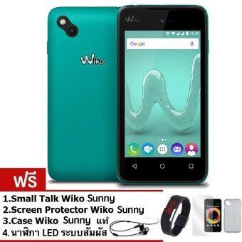 ราคา Wiko Sunny 4.0 3G 8GB (Bleen) ฟรี เคส+ฟิล์ม+นาฬิกา LED ระบบสัมผัส(คละสี)