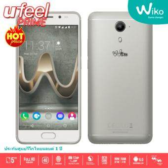 Wiko Ufeel PRIME (Ram 4GB) Support 4G LTE