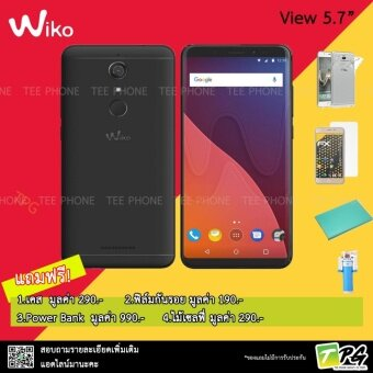Wiko View 5.7