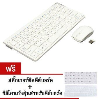 WINS ������������������������������������������������ Wireless ������������������������������������������������ ������������ AL-KBWL(White) ���������! ���������������������������������������������������������������������������������������������������������������������