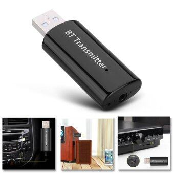 Harga Wireless Bluetooth 4.0 Music Transmitter Stereo Audio ReceiverAdapter USB Dongle - intl