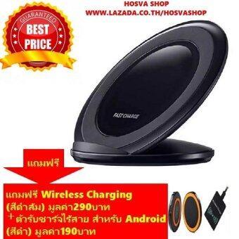 เสนอราคา Wireless Charger Fast Charger Stand Samsung แท่นชาร์จไวเลส สำหรับgalaxy S6 / S6 edge/S7/S7edge/NOTE5 (BLACK) แถมฟรี WirelessCharging + ตัวรับชาร์จไร้สาย Android Micro USB (สีดำส้ม)