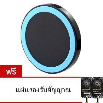wireless Charger เครื่องชาร์จไร้สาย Free แผ่นรับสัญญาณสำหรับ Iphone56 และ Samsung/Android Mocro USB (สีฟ้า)