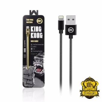WK KING KONG DATA CABLE WDC-013I (FOR IPHONE) Black