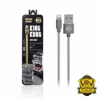 WK KING KONG DATA CABLE WDC-013I (FOR IPHONE) Silver