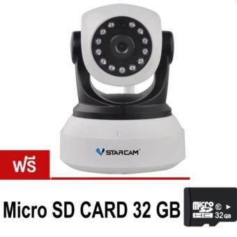 รีวิวพันทิป wonderful story Vstarcam กล้องวงจร ปิด IP Camera รุ่น C7824wip 1.0Mp and IR Cut WIP HD ONVIF – สีขาว/ดำ (แถมฟรี Micro SD CRAD 32GB)