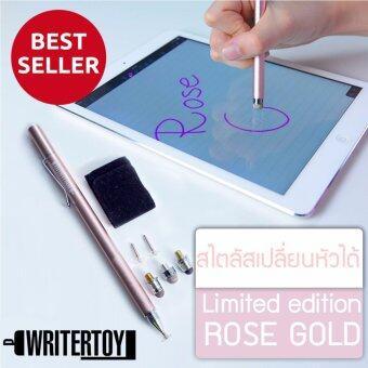 WRITERTOY rose gold ปากกา iPad ปากกา Stylus ปากกาสไตลัสเปลี่ยนหัวได้ สำหรับเขียนไอแพด ไอโฟน และแท็บเล็ตทุกรุ่น รุ่น Hybridsilver version 4.0 ชุด PRO special edition (สี rose gold)