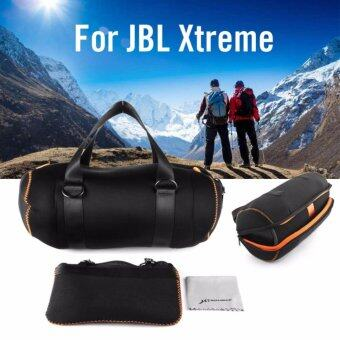 XCSOURCE Soft Storage Case with Handle for JBL Xtreme WirelessBluetooth Speaker TH577 - intl