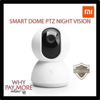 Xiaomi Dome Smart IP Panorama 360° Camera - กล้องวงจรปิด Xiaomi 720p สั่งหมุนกล้องได้360° พร้อมคู่มือภาษาไทย