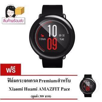 Xiaomi Huami AMAZFIT Pace Bluetooth 4.0 Sports Smart Watch - ENGLISH (BLACK)+film